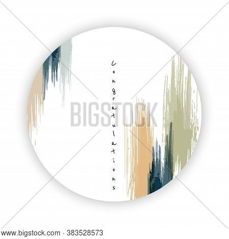 Abstract Background Minimal Design With Earth Tone Watercolor Paintbrush On The Circle Frame. Artist