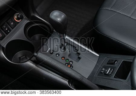Novosibirsk, Russia - August  07, 2020 : Toyota Rav-4, Close Up Of The Manual Gearbox Transmission H