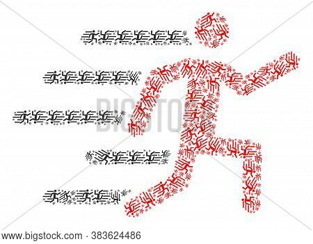 Vector Active Person Collage Is Designed Of Scattered Recursive Active Person Pictograms. Recursive
