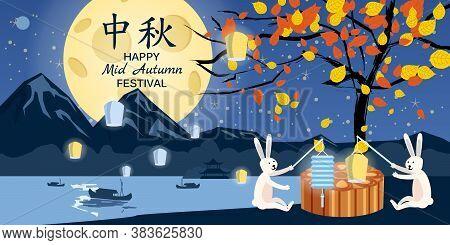 Chines Mid Autumn Festival Mooncake Festival Rabbits Launch Sky Lanterns. Landscape Mountains River