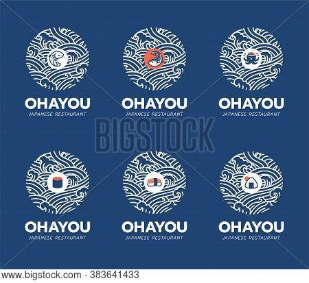 Japanese Food And Restaurant Logo Design Template. Sushi, Salmon Fish, Octopus,takoyaki Icon And Sym