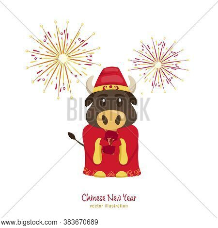 Chinese Traditional Character. New Year Tradition. Greeting Card, Poster, Postcard Element. Celebrat