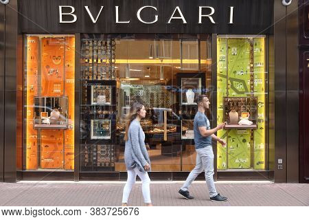 Amsterdam, Netherlands - July 10, 2017: People Walk By Bulgari Fashion Shop At P.c. Hooftstraat In A