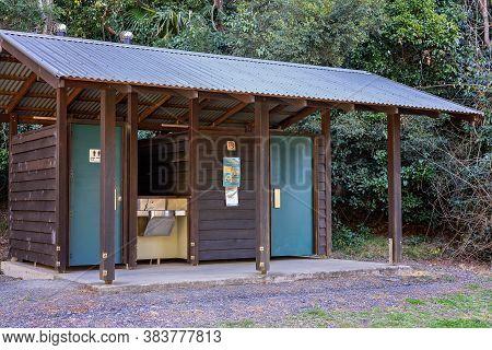 Eungella, Queensland, Australia - August 2020: Toilet Block In Free Camping Reserve In Tropical Rain