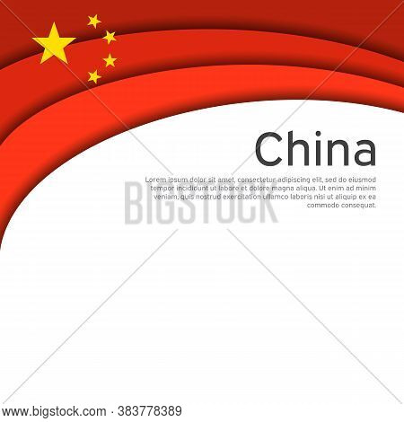 Abstract Waving China Flag. Paper Cut Style. Creative Background For Patriotic Holiday Card Design.