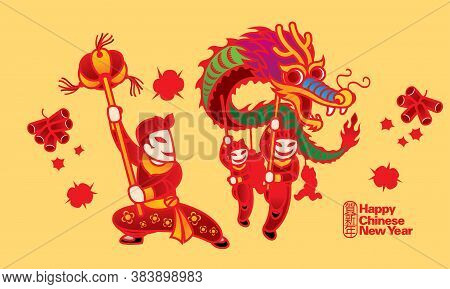 A Group Of People Performing Traditional Chinese Dragon Dance. Artwork Presented With Paper Cutting