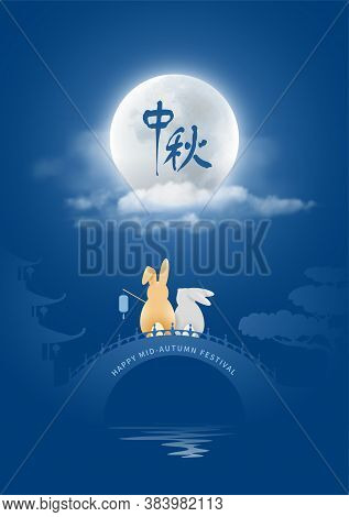 Mid Autumn Festival. Vector Background With Couple Of Rabbits Which Enjoy The View Of Full Moon In C