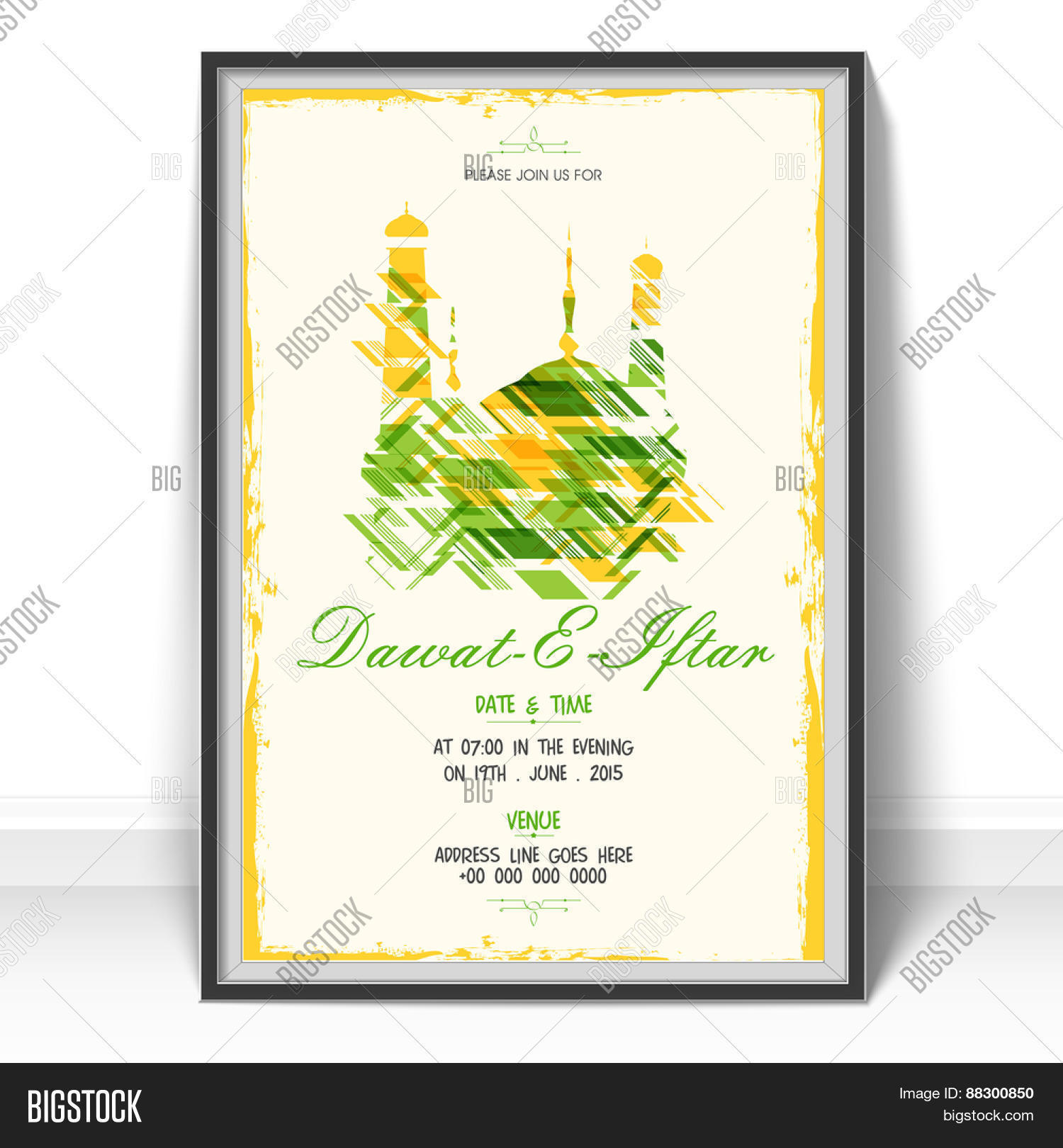 Islamic Holy Month Vector Photo Free Trial Bigstock