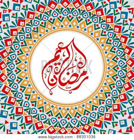 Arabic Islamic calligraphy of text Ramadan Kareem on colorful floral pattern background for Muslim Community festival celebration.