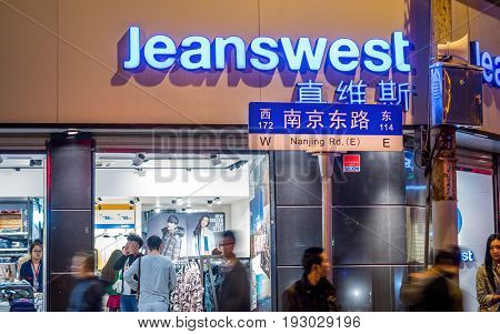 Shanghai, China - Nov 4, 2016: Jeanswest store along Nanjing Road (East). Low-light image.