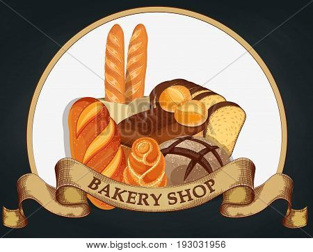 Baking shop emblem. Bread logo for bakery shop. Branding, label, bakery emblem design on dark background. Vector illustration