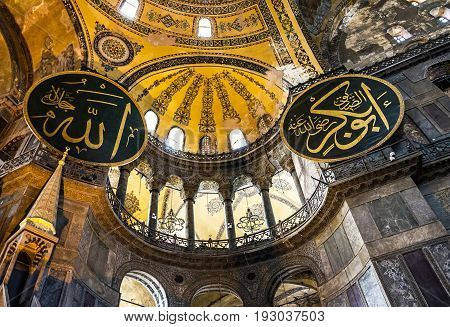 Istanbul, Turkey - May 3, 2017: Interior architecture of the Hagia Sophia, Istanbul, Turkey. Hagia Sophia is the greatest monument of Byzantine Culture.