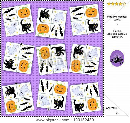 Visual logic puzzle Halloween holiday themed: Find the two identical cards. Suitable both for children and adults. Answer included.