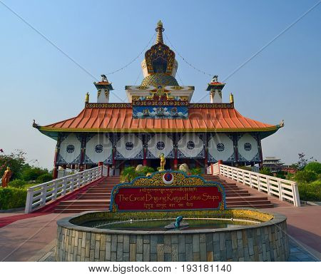 Great Drigung Kagyud Lotus Stupa in Lumbini, Nepal - birthplace of Buddha Siddhartha Gautama.