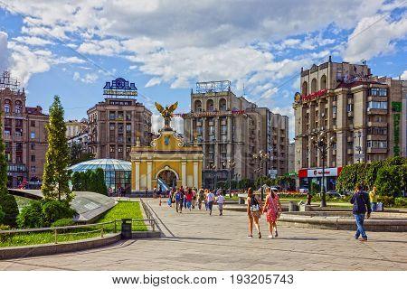 KIEV, UKRAINE - APRIL 4 2017: Kiev city street, Ukraine