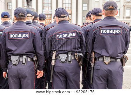 Samara Russia - May 20 2016: Russian police unit in uniform on the Kuibyshev square in summer day. Text in russian: