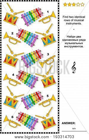 Visual logic puzzle with drum, pipe and xylophone: Find two identical rows of musical instruments. Answer included.