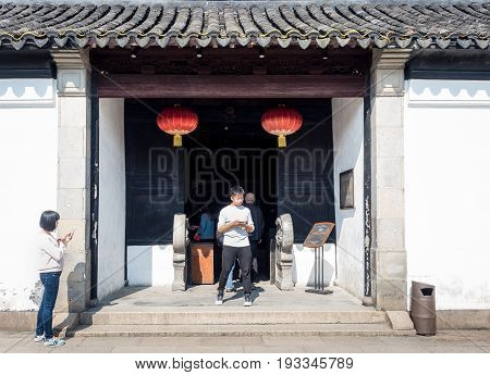 Suzhou, China - Nov 5, 2016: Entrance to the Master of Nets Garden (Wang Shi Yuan), a classical Chinese garden and UNESCO World Heritage site.