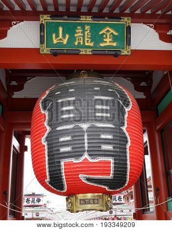 TOKYO, JAPAN - MAY 5, 2017: Kaminarimon at Senso-ji Temple - Asakusa, Tokyo. Sensoji temple is the most famous attraction in Asakusa.