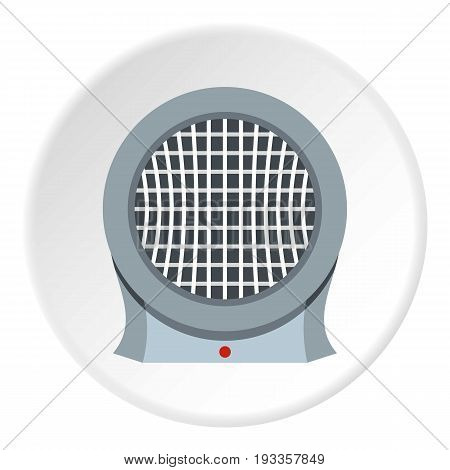Computer power supply fan icon in flat circle isolated on white vector illustration for web