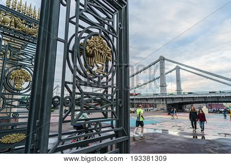 Moscow, Russia, 28 june 2017: Entrance gate of the Gorky Park, one of the main city sights and landmark in Moscow, Russia