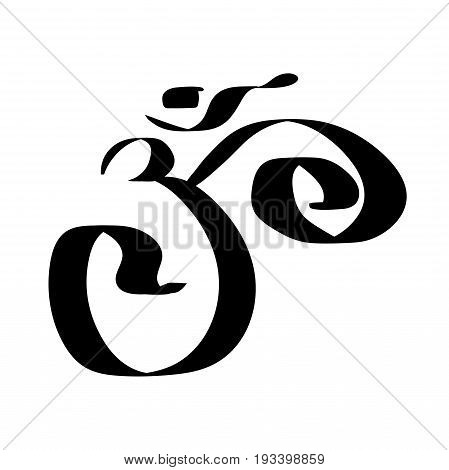 Ohm Sign A Om Sound  Meditating Logo. Vector Illustration