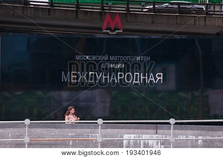 MOSCOW RUSSIA - JUNE 29 2017: The entrance to the metro station