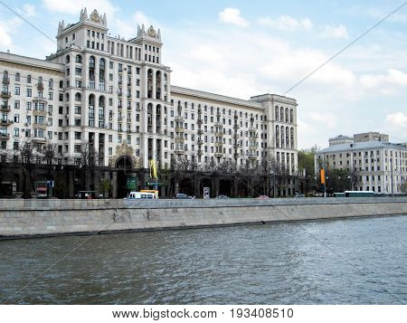 The Kotelnicheskaya quay on Moscow River in Moscow Russia