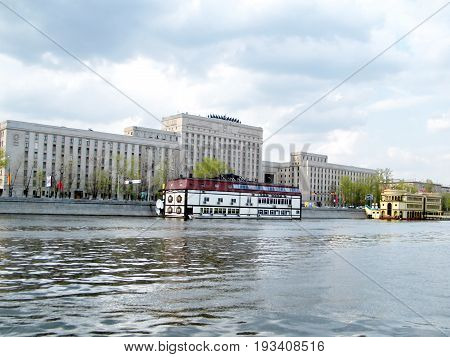 The Frunze Quay of Moscow River in Moscow Russia