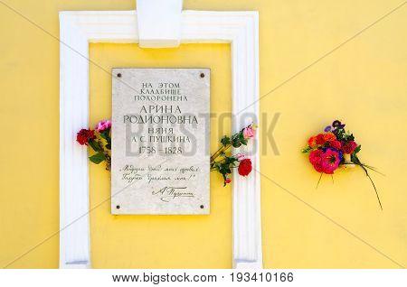 SAINT PETERSBURG RUSSIA - MAY 2 2017: Memorial plaque at Smolensk cemetery in St. Petersburg Russia: