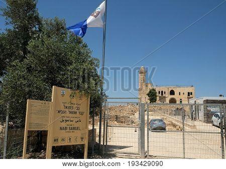 NABI SHMUEL ISRAEL - JUNE 25 2017: Tomb of the biblical prophet Samuel near Jerusalem