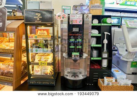 SEOUL, SOUTH KOREA - CIRCA MAY, 2017: a coffee machine at 7-Eleven convenience store. 7-Eleven is an international chain of convenience stores.