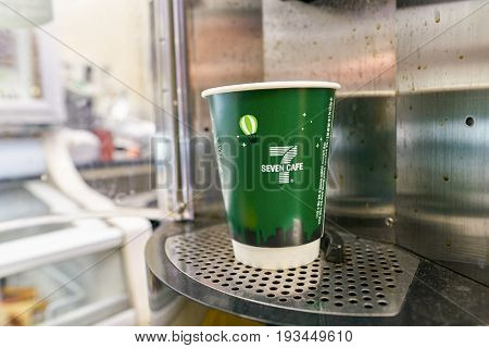 SEOUL, SOUTH KOREA - CIRCA MAY, 2017: close up shot of cup at 7-Eleven convenience store. 7-Eleven is an international chain of convenience stores.