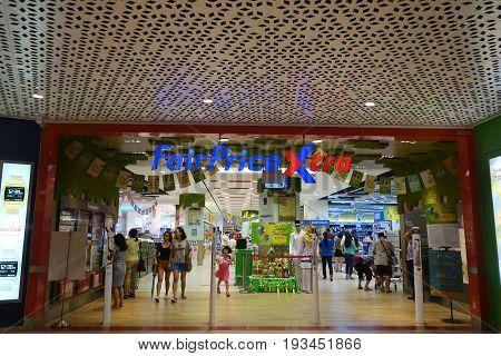 Entrance To Fairprice Xtra Hypermarket