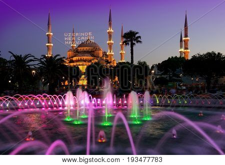 Sultan Ahmed Mosque known as the Blue Mosque is an historic mosque in Istanbul. Inscription on a mosque is translated as On him soul of everyone