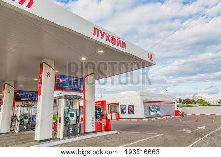 MOSCOW, RUSSIA - JULY, 2017 : Lukoil gas station in Moscow. Lukoil is Russia's second largest oil company and its second largest producer of oil.