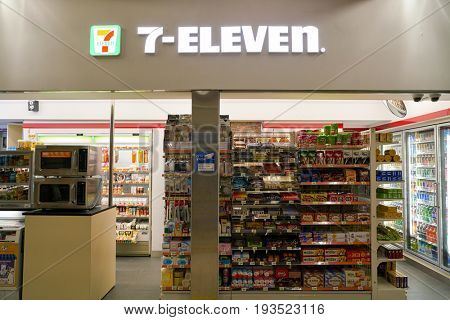 SEOUL, SOUTH KOREA - CIRCA JUNE, 2017: 7-Eleven convenience store in Seoul. 7-Eleven is an international chain of convenience stores.