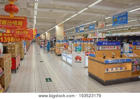 SHENZHEN, CHINA - JANUARY 22, 2015: inside Walmart store in ShenZhen. Wal-Mart Stores is an American multinational retail corporation.
