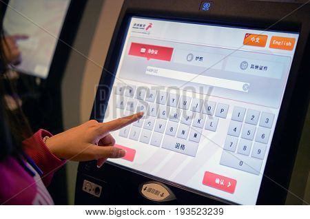 SHENZHEN, CHINA - FEBRUARY 16, 2015: close up shot of self check-in kiosk at Shenzhen Bao'an International Airport.