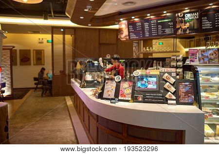 SHENZHEN, CHINA-JANUARY 22, 2015: Pacific Coffee at shopping center in Shenzhen.
