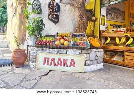 PLAKA ATHENS GREECE, JUNE 22 2017: traditional green grocery shop at Plaka Athens Greece. Editorial use.