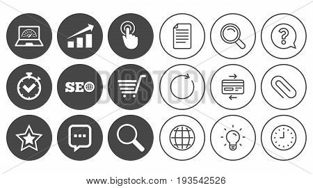 Internet, seo icons. Online shopping, charts and speed signs. Chat messages symbol. Document, Globe and Clock line signs. Lamp, Magnifier and Paper clip icons. Question, Credit card and Refresh