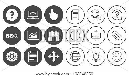 Internet, seo icons. Analysis chart, page and computer signs. Question speech bubble symbol. Document, Globe and Clock line signs. Lamp, Magnifier and Paper clip icons. Vector