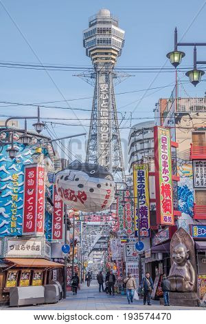 OsakaJapan - November 29 2015 : Tsutenkaku tower the landmark of Osakarestaurant and advertises Hitachi. It is located in the Shinsekai district of Naniwa-ku OsakaJapan.
