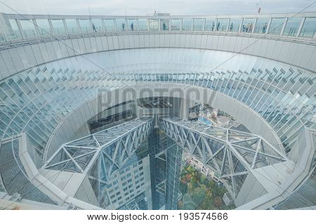OsakaJapan - November 29 2015 : Umeda Sky Building Floating Garden Observatory. Umeda Sky Building is the twelfth tallest building in Osaka and one of the most recognisable landmarks.