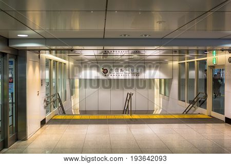 TOKYO, JAPAN - NOVEMBER 12, 2016: Inerior of a Tokyo Metro station in the capital of Japan. Tokyo Metro had an average daily ridership of 6,84 million passengers.