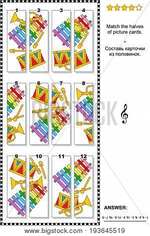 Visual puzzle: Match the halves of cards with colorful toy musical instruments. Answer included.