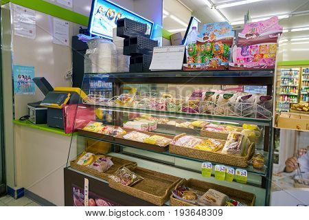 SEOUL, SOUTH KOREA - CIRCA JUNE, 2017: inside a CU convenience store. CU is a convenience store franchise chain in South Korea.