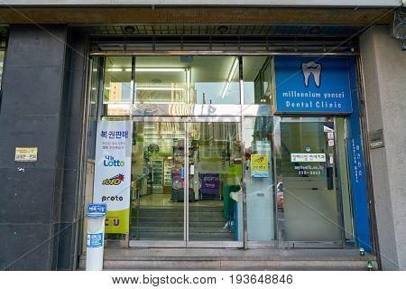 SEOUL, SOUTH KOREA - CIRCA JUNE, 2017: a CU convenience store in Seoul. CU is a convenience store franchise chain in South Korea.