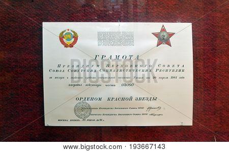 Museum of former Soviet anti-ballistic missile testing range Sary Shagan.May 10, 2017.Priozersk.Kazakhstan
